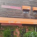 ベル珈琲店 -
