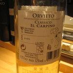 タベルナ・アズーリ - 【H23.3.2】オルヴィエート。酸味の強い白ワインですね。
