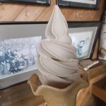 70150153 - コーヒー牛乳ソフトクリーム(380円)