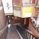 グリルダイニング エラバ - 外観写真:地下への階段
