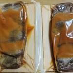 """伊達の牛たん本舗 - おみやげ の """"伊達の牛タン 厚切り芯たん 味噌仕込み 2袋入り"""" 3,240円 を開いてみました。"""