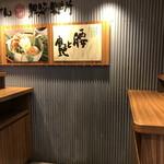 親父の製麺所 - 内観・立ち食いエリア2017年7月