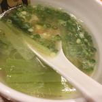 真鯛らーめん 麺魚 - つけ麺のスープ
