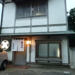 大阪屋寿司店 - (2017.07)