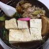 新日の基 - 料理写真: