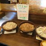 ジャンモ - お惣菜Bar