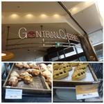 ゴントラン シェリエ - 天神パルコ地下にあるフランス発祥のパン屋さん。 広いイートインスペースもあります。