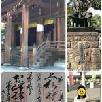 70157283 - 上杉神社