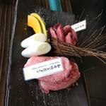 70157381 - 牛タン食べ比べ