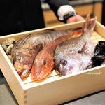 珀狼 - 本日のお魚☆