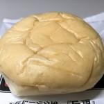 おみやげ街道 岡山 -