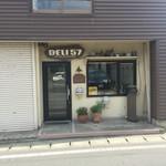 デリ57 -