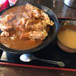 ぶあいそう - とりからカレー丼特盛1000円(税込)