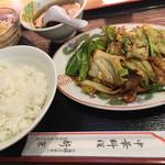 新京 - 料理写真: