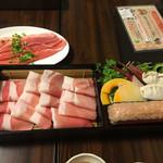 70159399 - セットの野菜とお肉
