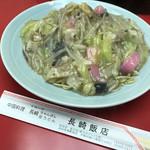 長崎飯店 - 皿うどん(軟い・太麺)