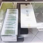 マールブランシュ 大丸京都店 - 「茶の菓 お濃茶ラングドシャ 」ディスプレイ