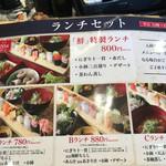 70161238 - 限定、、、食べたいです(^^)