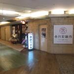 香川製麺所 - 2017年7月13日訪問