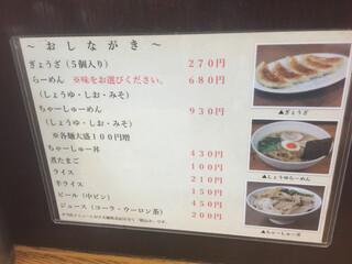 横浜とんとん - 2017.07