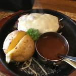 ハンバーグレストラン BOSTON -