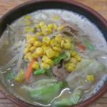 天池家 - とんこつ野菜ラーメン  830円