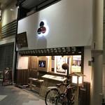 70167150 - 外観 (納屋町商店側)