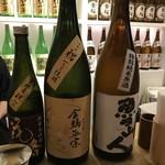 70167156 - 「祝」利酒セット