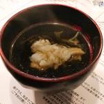 山猫軒 - チーズと生ハムと手羽燻製