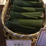 鍵善良房 四条本店 - 甘露竹 笹に包まれた青竹に入った水ようかん