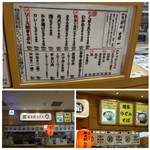 70169885 - 博多阪急B1階、フードコートにあるお店。