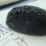 dano - 黒こげ
