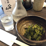 70171081 - わさび菜おひたしと八海山
