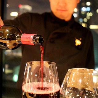 {ソムリエ厳選}ワインが好きになる、ワインの世界へようこそ