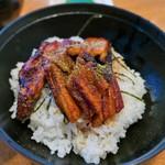 食菜 倍 - 焼き穴子丼