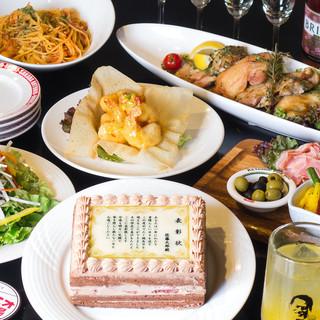 誕生日・記念日のお祝いダァーー♪オリジナル賞状ケーキをご用意