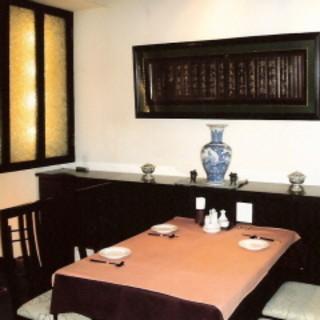 おいしいお料理とお酒で、ごゆっくりとお食事をお楽しみください!