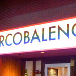 アルコバレーノ - ◆アルコバレーノ