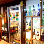 アルコバレーノ - ◆入口