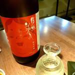 アルコバレーノ - ◆東洋美人 大辛口