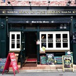 Man in the Moon - British Pub『Man in the Moon 六角店』さんの店舗外観~!!o( ̄▽ ̄)ノ