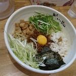 麺屋 いっ徳 -