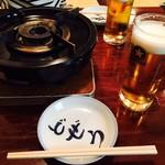 どぜう飯田屋 - 生ビールがきて、スタンバイOK!