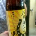 居酒屋万ちゃん - バリキング:300円