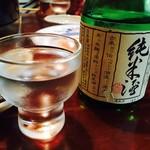 どぜう飯田屋 - 福島県産 純米酒(1,200円)