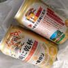 長崎空港中央売店 - ドリンク写真:キリン一番搾り「長崎に乾杯」