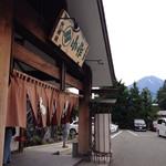 70188879 - 大きな富士山も望める