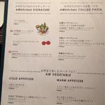 AWkitchen TOKYO - 店内メニュー1
