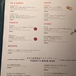 AWkitchen TOKYO - 店内メニュー2