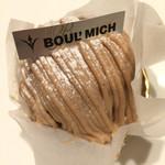 ブールミッシュ -